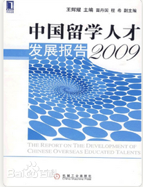 China Scholarship Development Report