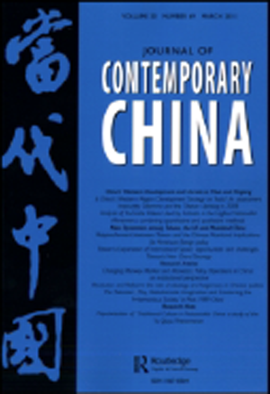 Journal of ContemporaryChina