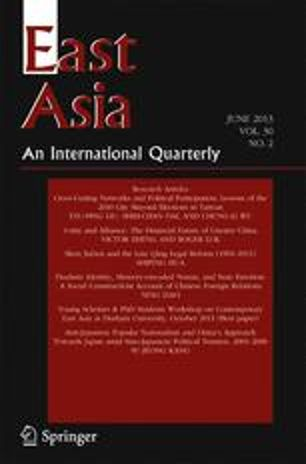 Journal of North East Asian Studies