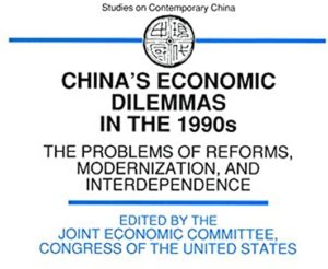 Chinas-Economic-Dilemmas-1990s